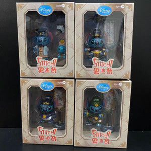 "Disney Lilo & Stitch -Three Kingdoms Series ""Zhuge Liang"" (諸葛亮) ""Liu Bei"" (劉備) ""Guan Yu"" (關羽) ""Zhang Fei"" (張飛) FULL SET"