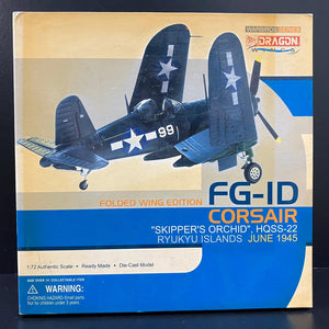 "1/72 FG-1D Corsair ""Skipper's Orchid"", HQSS-22, Ryukyu Islands, June 1945 (Folded Wings Edition)"