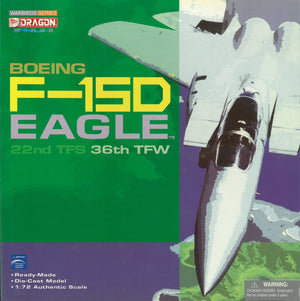 1/72 F-15D Eagle, 22nd TFS, 36th TFW