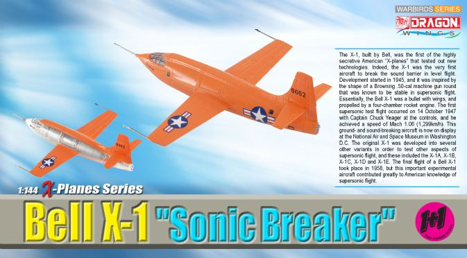 "1/144 Bell X-1 ""Sonic Breaker"" (Contains 2 replicas)"