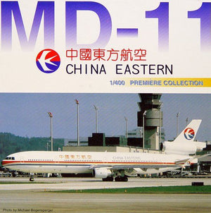 1/400 MD-11 CHINA EASTERN