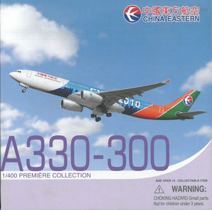 "1/400 A330-300 China Eastern Airlines ""Expo 2010"" ~ B-6100"