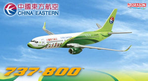 "1/400 737-800 China Eastern Airlines ""Tujia-Enshi Livery"" ~ B5475"