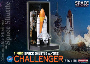 "1/400 Space Shuttle ""Challenger"" w/SRB (STS-41B)"