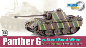 1/72 Panther G w/Steel Road Wheel Pz.Div.Munchenberg Berlin-Sektor 1945