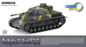 1/72 Pz.Kpfw.IV Ausf.F2(G) Eastern Front 1943