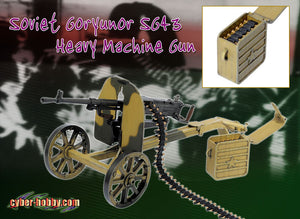 1/6 Soviet Goryunor S643 Heavy Machine Gun