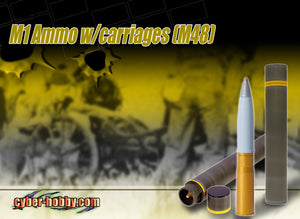 1/6 AMMO W/CARRIAGES (M48)