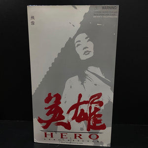1/6 Hero - Flying Snow (Maggie Cheung) 英雄 - 飛雪(張曼玉 飾)