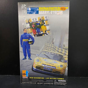1/6 Darryl O'Young (Hong Kong racing driver) 歐陽若曦 (香港賽車手)