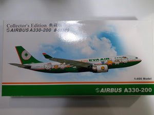 "1/400 A330-200 EVA AIR ""Hello Kitty"" (B-16303 & B-16309) Collector's Edition"