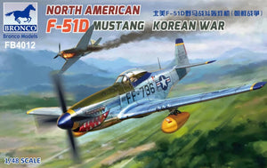 1/48 North American F-51D Mustang, Korean War