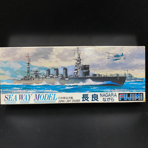 1/700 JAPANESE LIGHT CRUISER 'NAGARA'