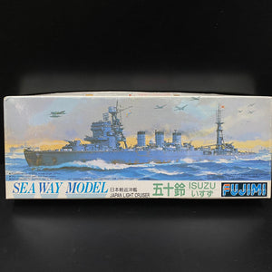 1/700 JAPANESE LIGHT CRUISER 'ISUZU'