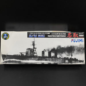 1/700 JAPANESE LIGHT CRUISER 'NATORI'