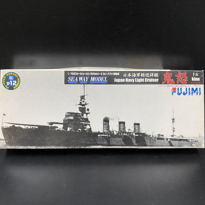 1/700 JAPANESE NAVY LIGHT CRUISER 'KINU'
