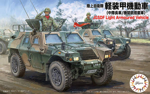 1/72 JGSDF Light Armoured Vehicle (Commander/with Machine Gun)