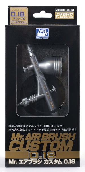 MR. AIRBRUSH CUSTOM DOUBLE ACTION (0.18mm)
