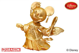 Disney 6-inch Golden Empress (Minnie)