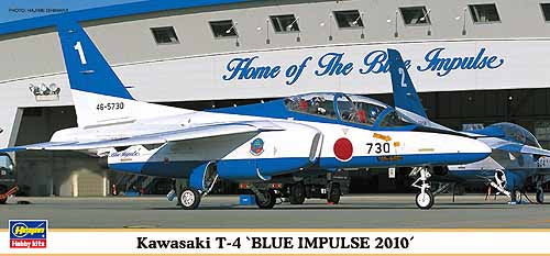 "1/72 Kawaski T-4 ""Blue Impluse 2010"""