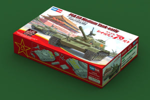1/35 PLA 59 Medium Tank-early