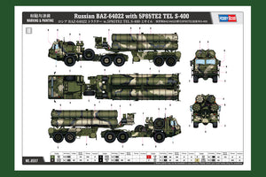 1/35 Russian BAZ-64022 with 5P85TE2 TEL S-400
