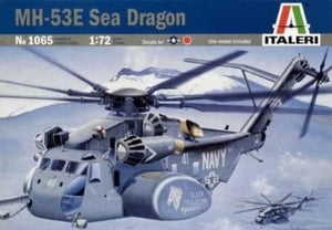 1/72 MH-53E Sea Dragon