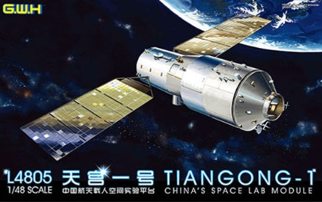 1/48 TianGong-1 China's Space Lab Module