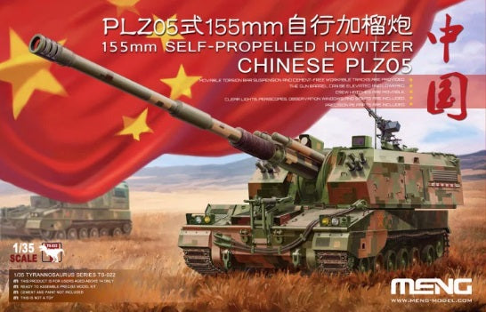 1/35 155m Self-Propelled Howitzer Chinese PLZ05