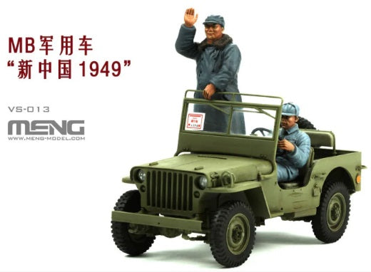 "1/35 MB Military Vehicle ""New China 1949"" w/Chairman Mao and Driver Figure"