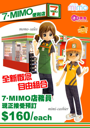 mimo @ Food Paradise - Cashier