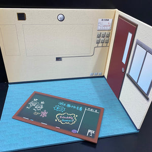 mimo miniature - Classroom 課室 Set A - Classroom (Front)