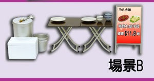 mimo miniature - Hotpot Food Stall Set B