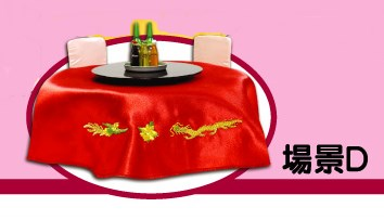 mimo miniature - Chinese wedding Set D