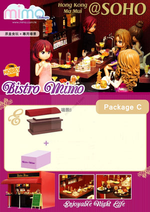 mimo miniature - 孖妹蘇豪 Bistro (SOHO) (Package C)