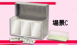 mimo miniature - 孖妹麵飽特別版 Cake Shop (SPECIAL) SET C - Cupboard