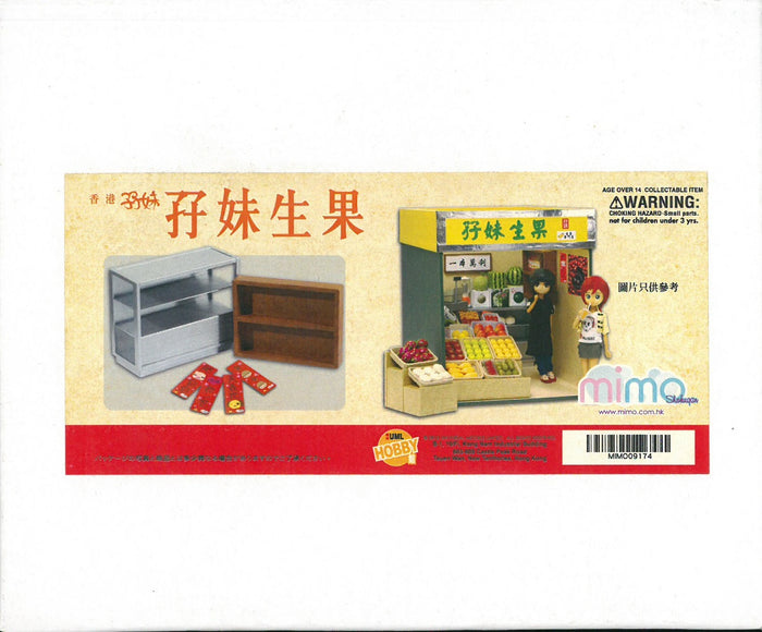 mimo miniature - 孖妹生果 Fruit Store Set C - Shelves Set 2