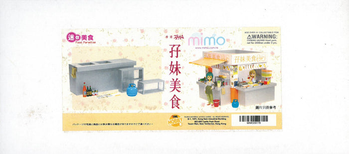 mimo miniature - Local food stall Set B - Counter