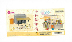 mimo miniature - 孖妹美食 Local food stall Set D - Table & Sink