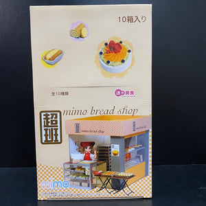mimo miniature -  孖妹麵飽 Bakery Shop + 超班麵包 Bread Shop (Package A)