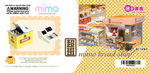 mimo miniature - Bread Shop (Set D)