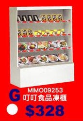 mimo miniature - Circle M 便利店 SET G (Microwavable Instant Food)