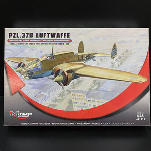 1/48 PZL.37B Luftwaffe (Twin-Engine Medium Bomber)