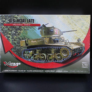 1/72 U.S. M3A1 Late, Pacific 1943