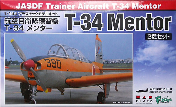1/144 JASDF Trainer Aircraft T-34 Mentor (Contains 2 kits)