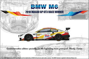 1/24 BMW M6 2018 Macau GP GT3 Race Winner