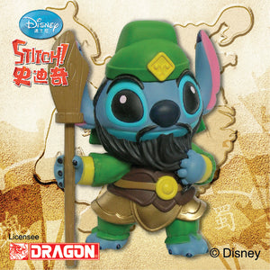 "Disney Lilo & Stitch -Three Kingdoms Series ""Guan Yu"" (關羽) Playset"