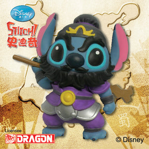"Disney Lilo & Stitch -Three Kingdoms Series ""Zhang Fei"" (張飛) Playset"