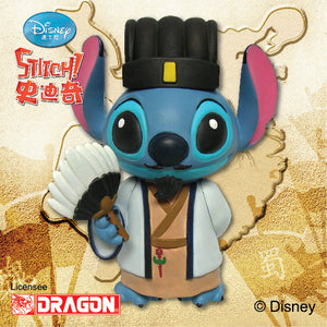 "Disney Lilo & Stitch -Three Kingdoms Series ""Zhuge Liang"" (諸葛亮) Playset"