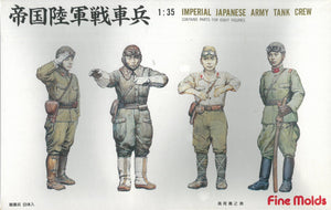 1/35 Imperial Japanese Army Tank Crew